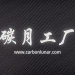 碳纤维检具的三大优势