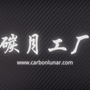 低成本、更环保的碳纤维回收再利用技术