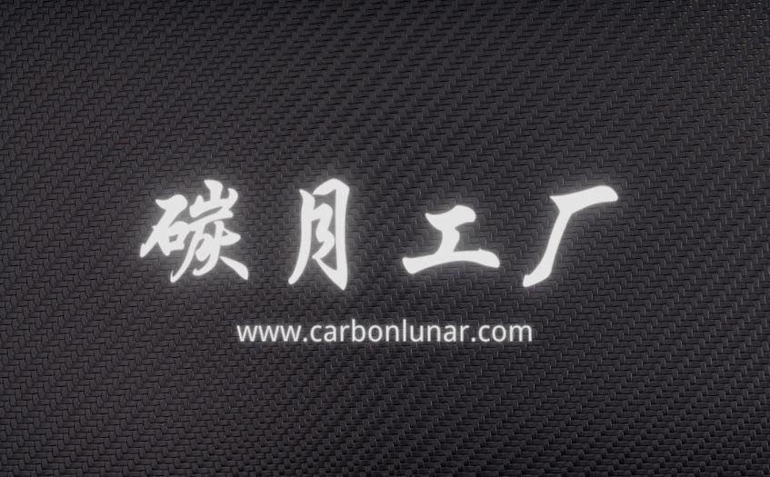 因碳纤维回收业务,波音荣获2020年大奖